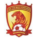 Guangzhou soon