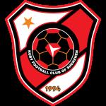 Shenzhen logo